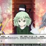 Mononobe-no-Futo-and-the-7-Trials-02