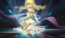 La nueva adaptación a manga de YU-NO ya tiene fecha de salida