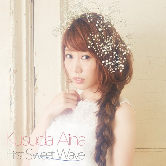 Aina Kusuda First Sweet Wave 2