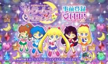 Sailor Moon Drops, el primer juego oficial para móviles de Sailor Moon