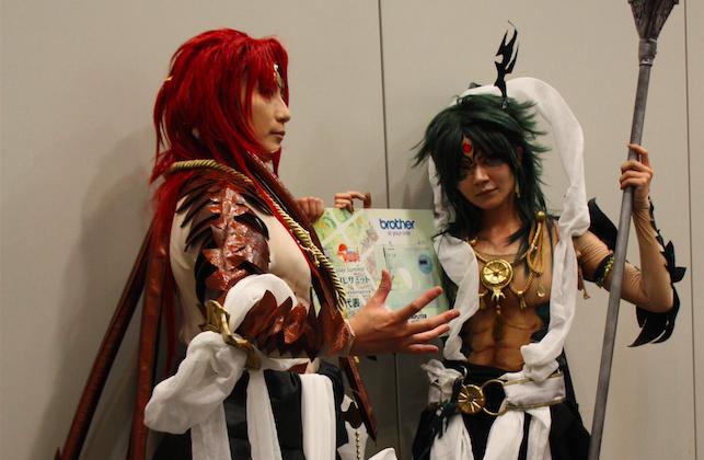 Mariko (Izquierda) y Mahio (Derecha)