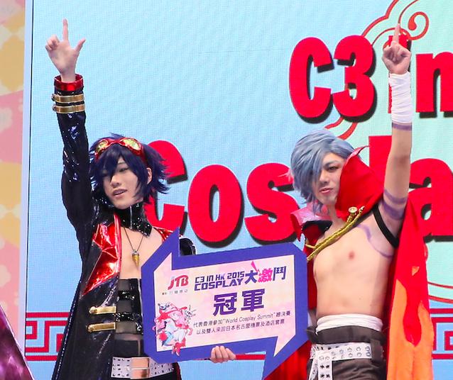 Gino (Izquierda) y Akatsuki (Derecha)