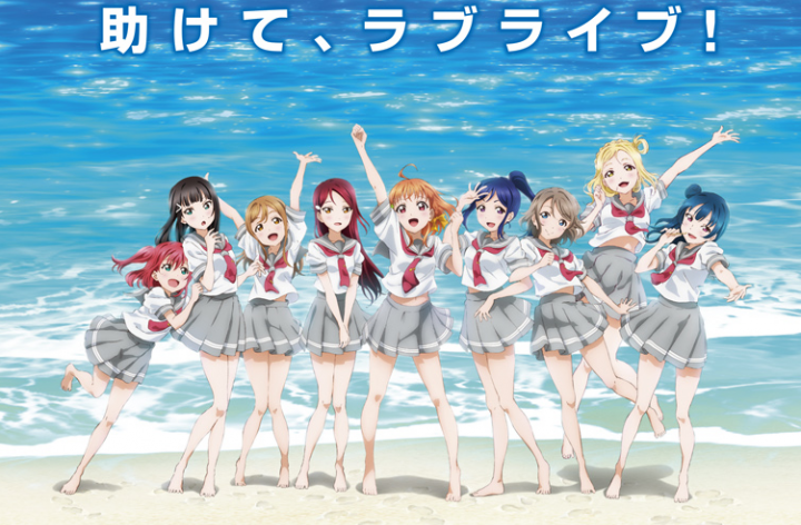 Love-Live-Sunshine-720x536-720x536-720x536