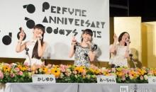 Perfume celebra el décimo aniversario desde su debut