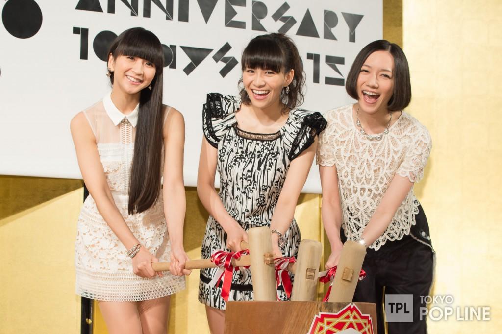 Perfume 10 anniversary