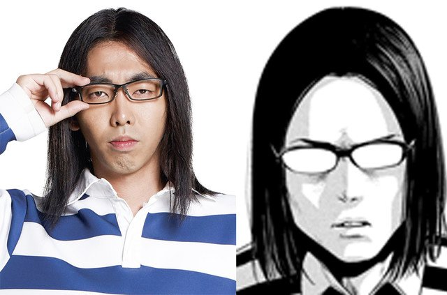 Prison School Live Action Gakuto