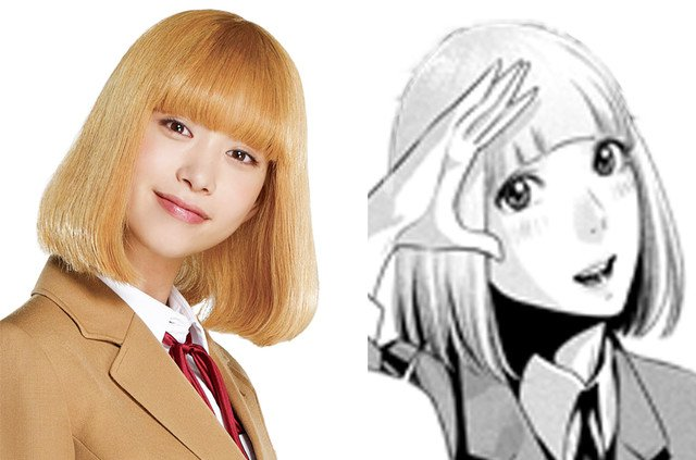 Prison School Live Action Hana