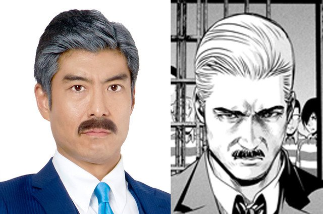Prison School Live Action Rijicho