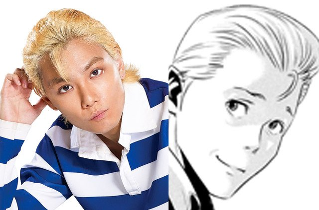 Prison School Live Action Shingo