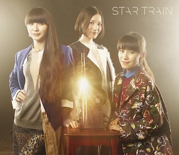 Star Train 1