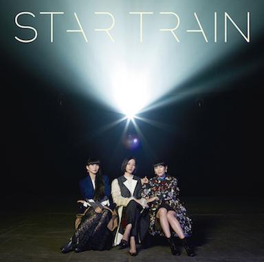 Star Train 2