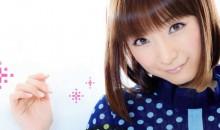 Yui Horie será parte del reparto de Magical Pâtissier Kosaki-chan