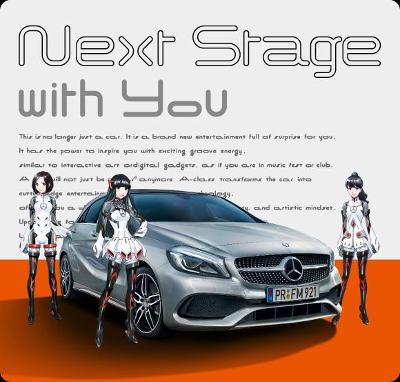 Mercedes Benz X Perfume 2