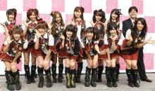 Mex48: ¿Tendremos idols mexicanas al estilo de AKB48?