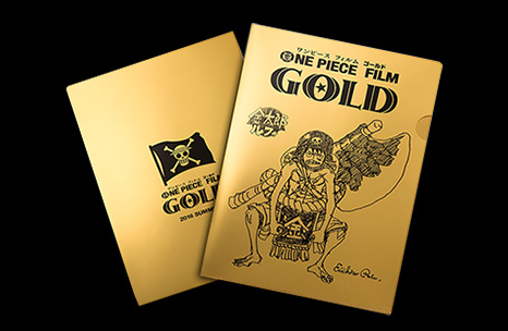 One-Piece-Film-Gold-Dossier