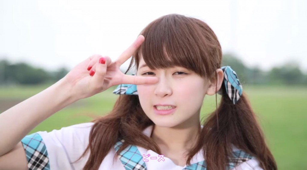 Rie Kaneko LADYBABY