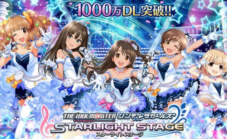 THE-iDOLM@STER-Cinderella-Girls-Starlight-Stage