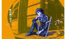 Soundtrack Noragami no Oto es retirado del mercado
