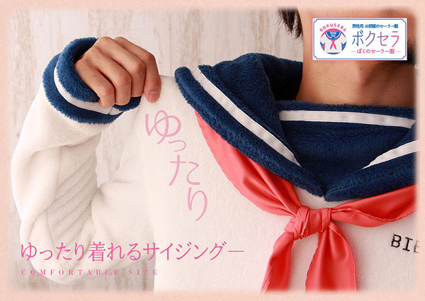 pijama uniforme japones 12