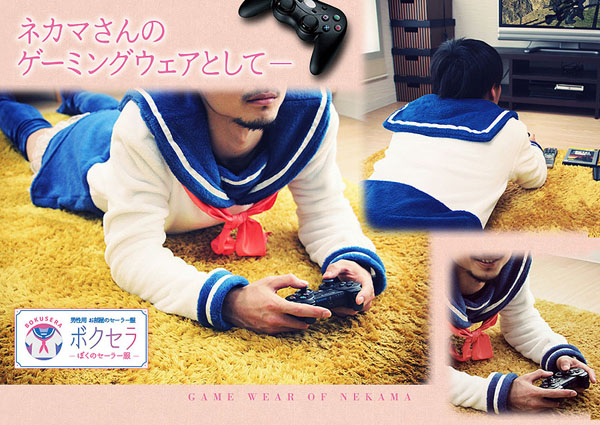 pijama uniforme japones 15