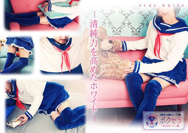 pijama uniforme japones 2