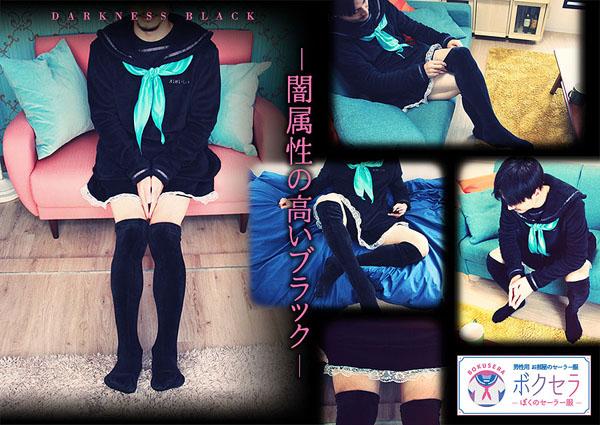 pijama uniforme japones 5