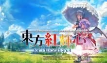 Adventures of Scarlet Curiosity llegará al PS4 en Japón el 10 de febrero