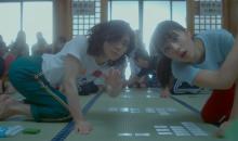 Nuevo trailer para las películas de Chihayafuru