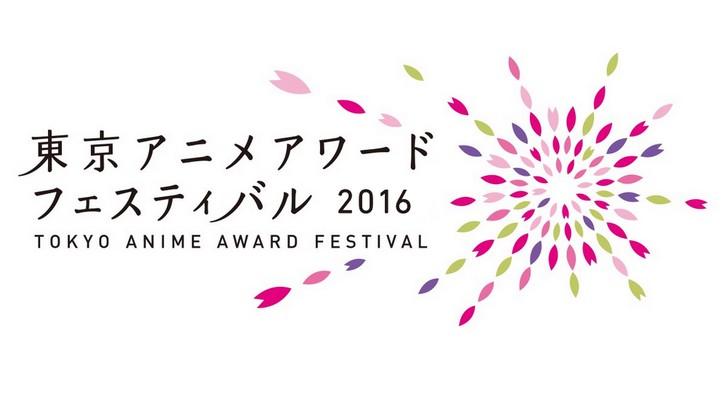 Tokyo Anime Awards 2016