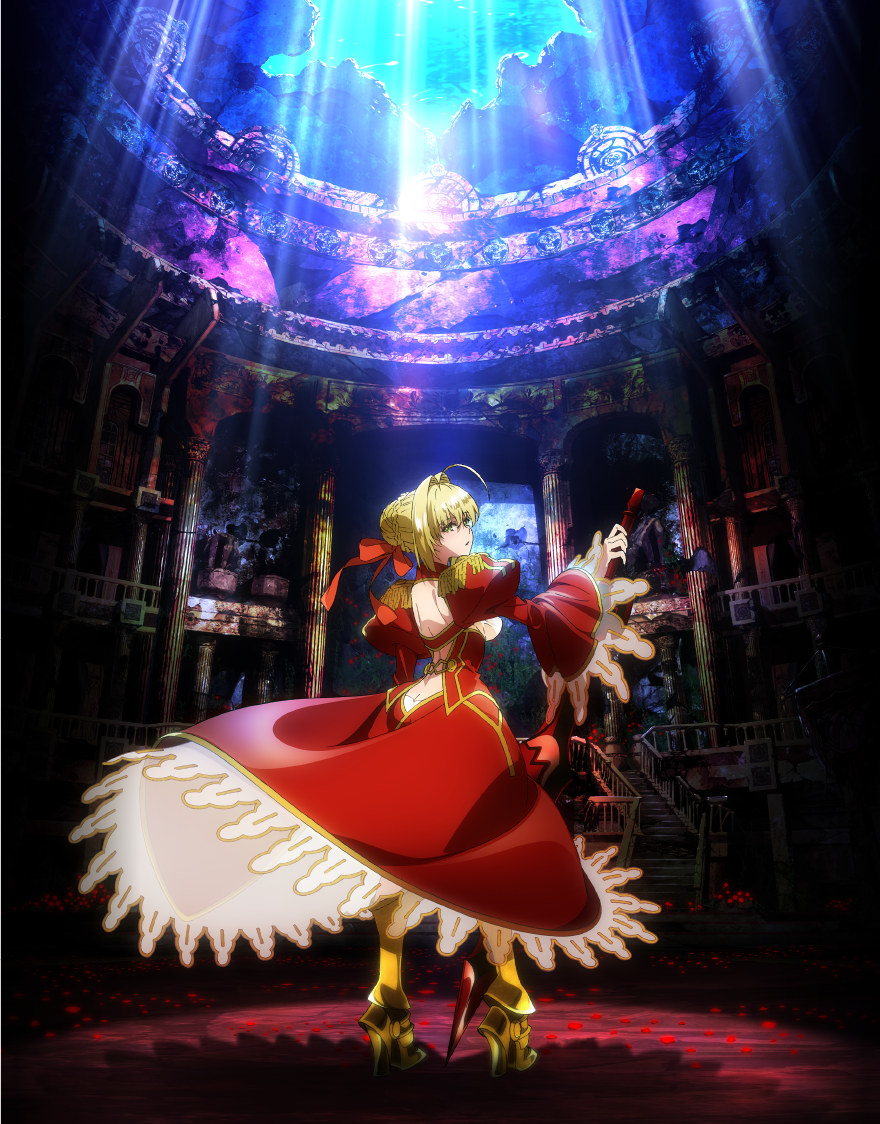 Fate:Extra