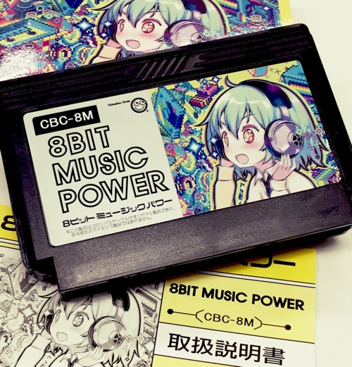 Cartucho de 8 BIT MUSIC POWER para el Famicom