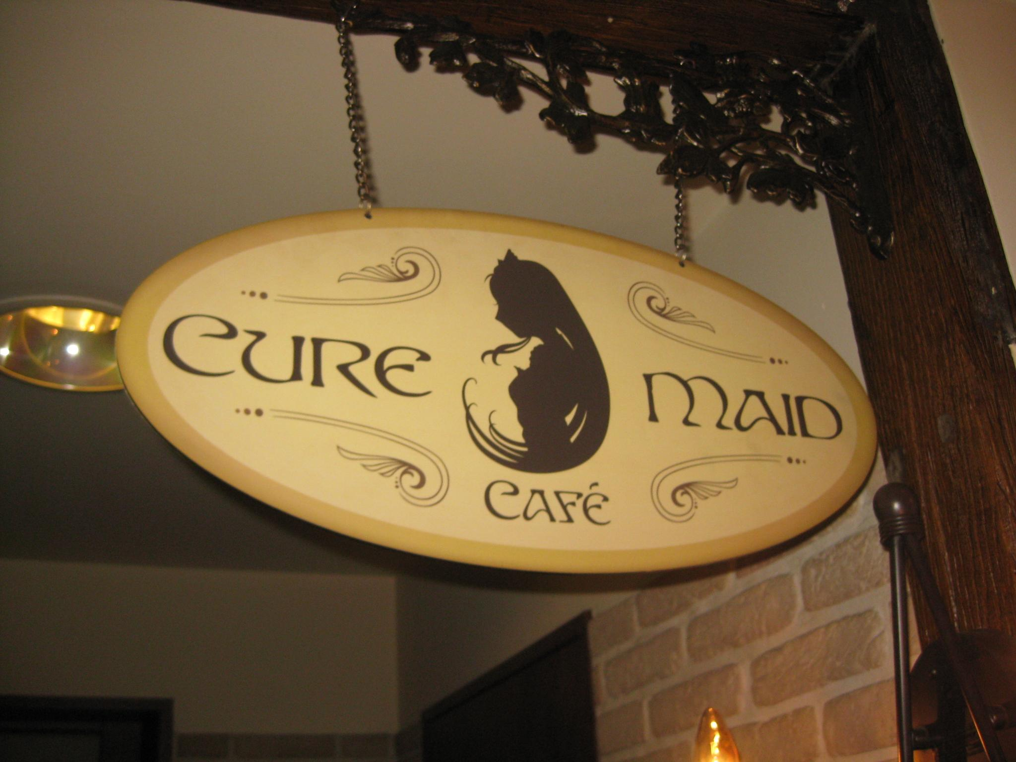 Cure_Maid