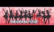 The IdolMaster KR revela a sus finalistas