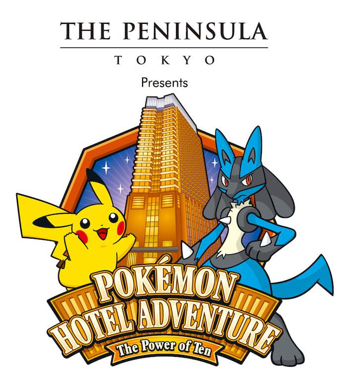 The-Peninsula-Tokyo---Poke_mon-Hotel-Adventure_-The-Power-of-Ten-Logo-VF