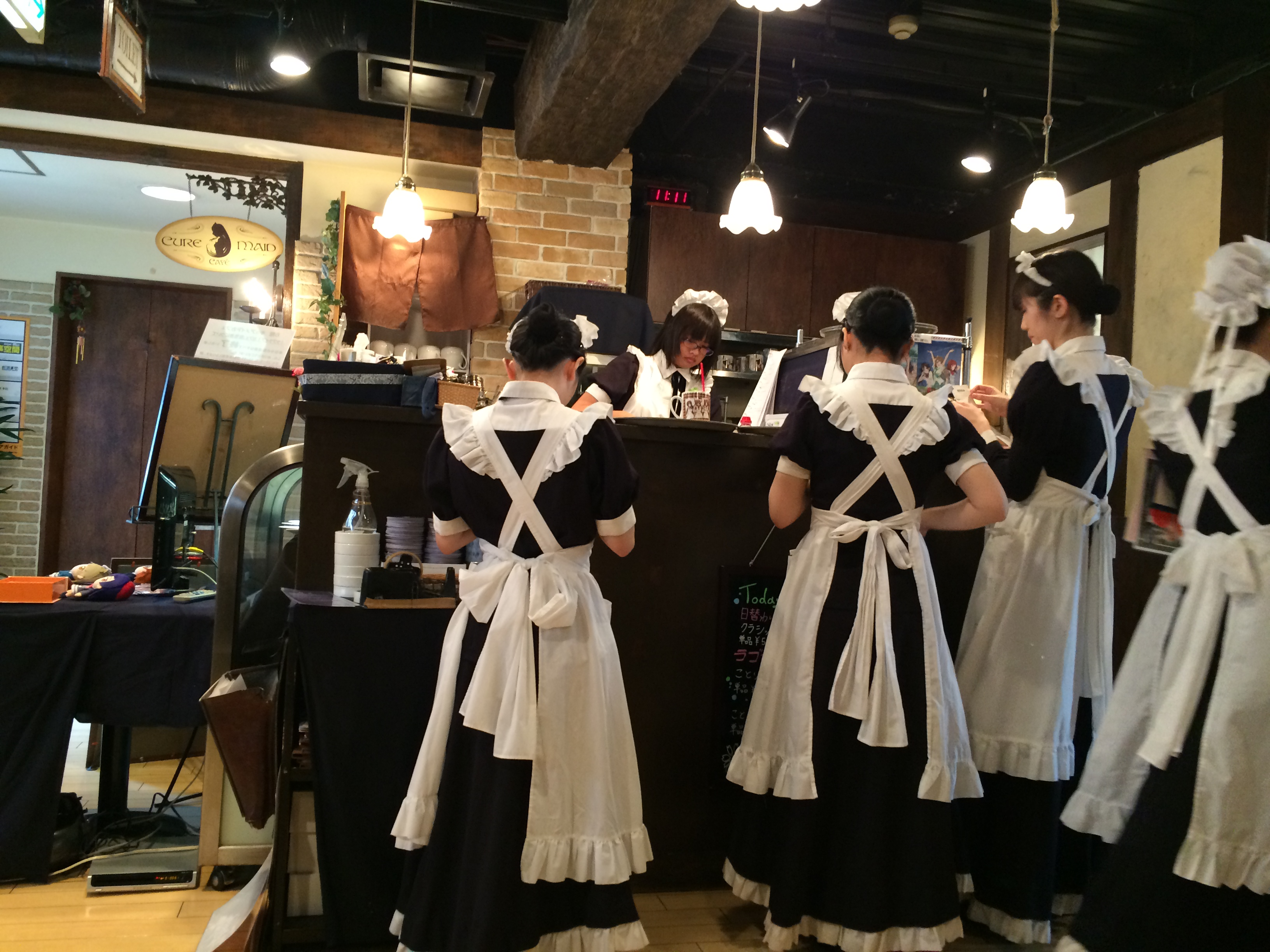 cure maid cafe 1