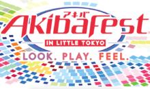 Aniplex of America anuncia su evento AkibaFest #AX2016