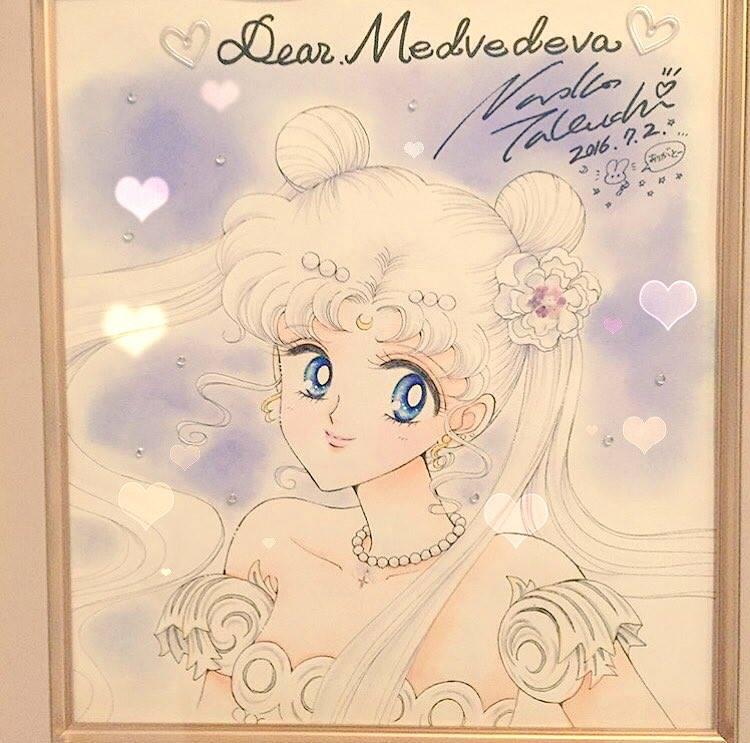 Evgenia Medvedeva Sailor Moon 4