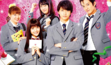Itazura na Kiss the Movie ~High School-Hen~ muestra nuevo trailer