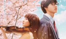 Nuevo póster del live action de Shigatsu wa Kimi no Uso.
