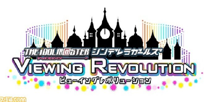 The Idolmaster- Cinderella Girls Viewing Revolution 1