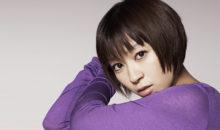 Hikaru Utada lanzará nuevo álbum el 28 de septiembre