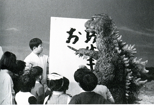 godzilla-teaches-people-how-to-write