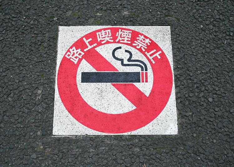 no fumar japon