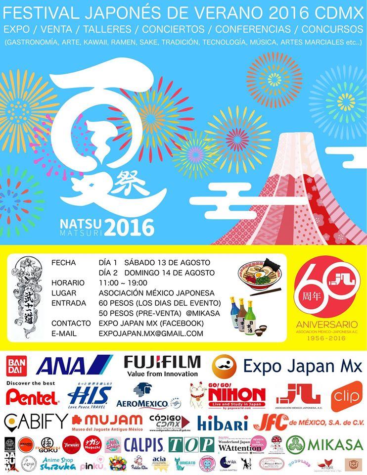 poster natsu matsuri 2016