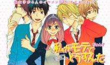 Nuevos detalles para Watashi ga Motete Dosunda