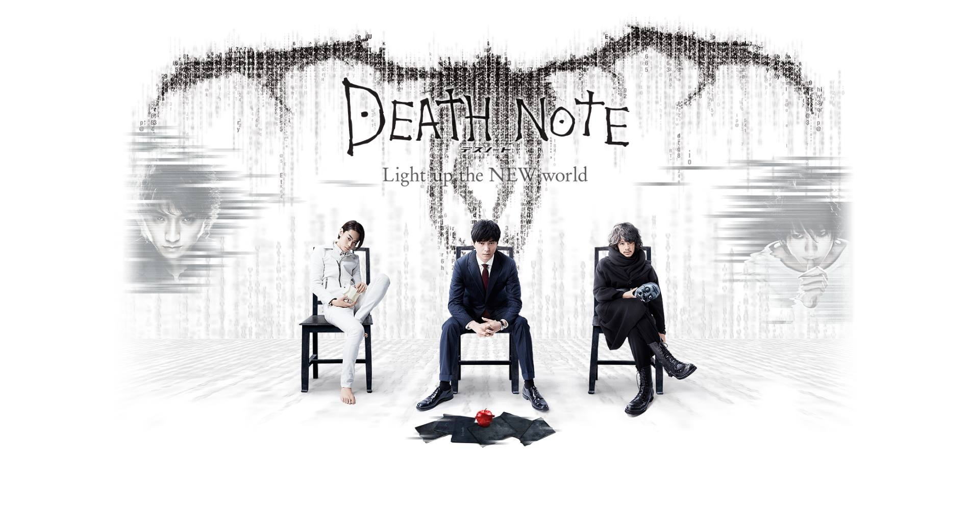 Death Note- Light up the NEW World main