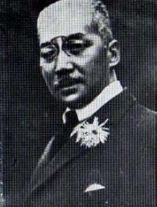 Kumaichi Horiguchi
