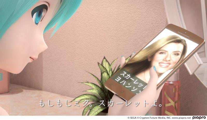 Lux Shampoo Miku x Scarlett 2