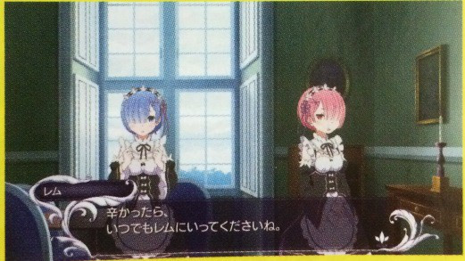 Re-ZERO -Starting Life in Another World- DEATH OR KISS 7