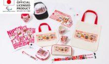 #Tokyo2020 ya tiene merchandise anime oficial a la venta